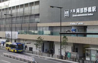 あべの橋駅バス停周辺